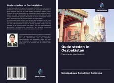 Borítókép a  Oude steden in Oezbekistan - hoz