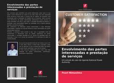 Обложка Envolvimento das partes interessadas e prestação de serviços