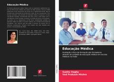 Portada del libro de Educação Médica