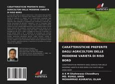 Copertina di CARATTERISTICHE PREFERITE DAGLI AGRICOLTORI DELLE MODERNE VARIETÀ DI RISO BORO