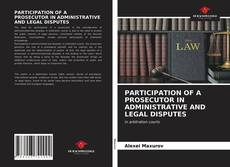 PARTICIPATION OF A PROSECUTOR IN ADMINISTRATIVE AND LEGAL DISPUTES的封面