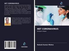 HET CORONAVIRUS的封面