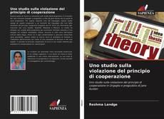 Buchcover von Uno studio sulla violazione del principio di cooperazione