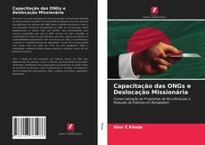 Couverture de Capacitação das ONGs e Deslocação Missionária