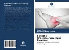 Buchcover von Seitliche Knöchelverstauchung Ligament