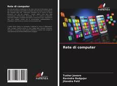 Обложка Rete di computer
