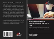Обложка Sistema di controllo e monitoraggio del traffico di rete