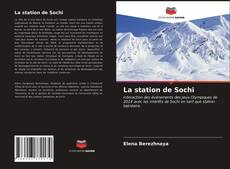 Обложка La station de Sochi