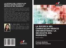 LA RICERCA NEL CURRICULUM MEDICO UNIVERSITARIO: LA NECESSITÀ DEL MOMENTO的封面