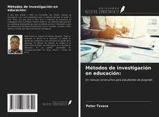 Copertina di Métodos de investigación en educación: