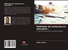 Обложка Méthodes de recherche en éducation :