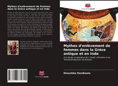 Обложка Mythes d'enlèvement de femmes dans la Grèce antique et en Inde