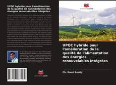 Обложка UPQC hybride pour l'amélioration de la qualité de l'alimentation des énergies renouvelables intégrées