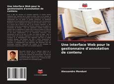 Обложка Une interface Web pour le gestionnaire d'annotation de contenu