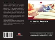 Обложка Un manuel d'écriture