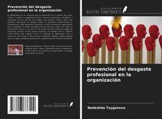 Portada del libro de Prevención del desgaste profesional en la organización