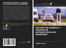 Portada del libro de SISTEMA DE RESERVA Y GESTIÓN DE AUTOESCUELAS EN WINDHOEK
