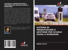SISTEMA DI PRENOTAZIONE E GESTIONE PER SCUOLE GUIDA A WINDHOEK kitap kapağı
