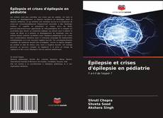 Обложка Épilepsie et crises d'épilepsie en pédiatrie