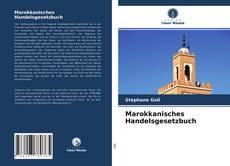 Portada del libro de Marokkanisches Handelsgesetzbuch