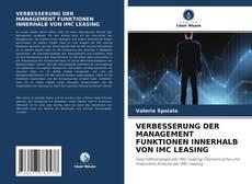 Portada del libro de VERBESSERUNG DER MANAGEMENTFUNKTIONEN INNERHALB VON IMC LEASING