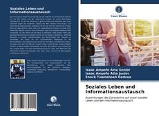 Soziales Leben und Informationsaustausch的封面