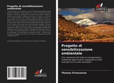 Обложка Progetto di sensibilizzazione ambientale