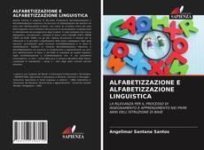 Buchcover von ALFABETIZZAZIONE E ALFABETIZZAZIONE LINGUISTICA