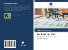 Bookcover of Der Pfeil der Zeit