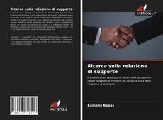 Обложка Ricerca sulla relazione di supporto