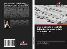 Buchcover von Vita musicale e teatrale della Russia provinciale prima del 1917.