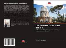 Copertina di Les femmes dans la foi bahá'íe