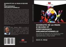 Обложка DIVERSITÉ DE LA MAIN-D'ŒUVRE ET PERFORMANCE ORGANISATIONNELLE