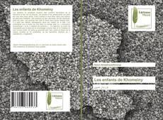 Bookcover of Les enfants de Khomeiny