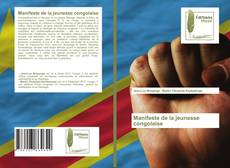 Bookcover of Manifeste de la jeunesse congolaise