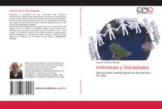 Обложка Individuos y Sociedades