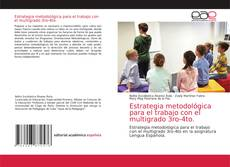 Estrategia metodológica para el trabajo con el multigrado 3ro-4to.的封面