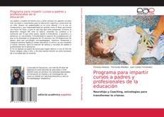 Обложка Programa para impartir cursos a padres y profesionales de la educación
