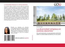 La diversidad religiosa en centros docentes的封面