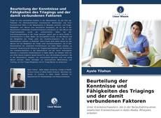 Обложка Beurteilung der Kenntnisse und Fähigkeiten des Triagings und der damit verbundenen Faktoren