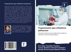 Portada del libro de Trypanosoma spp в Rhodnius pallescens