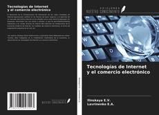 Обложка Tecnologías de Internet y el comercio electrónico