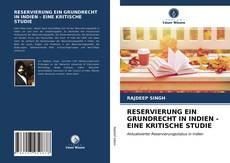 Обложка RESERVIERUNG EIN GRUNDRECHT IN INDIEN - EINE KRITISCHE STUDIE