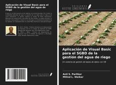 Обложка Aplicación de Visual Basic para el SGBD de la gestión del agua de riego