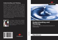 Understanding and Thinking的封面