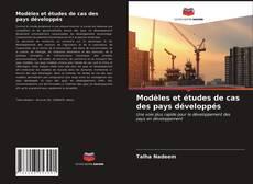 Обложка Modèles et études de cas des pays développés