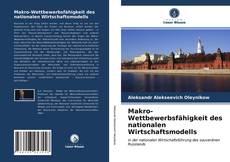 Bookcover of Makro-Wettbewerbsfähigkeit des nationalen Wirtschaftsmodells