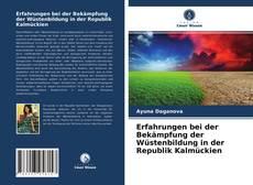 Bookcover of Erfahrungen bei der Bekämpfung der Wüstenbildung in der Republik Kalmückien
