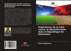 Portada del libro de Expériences de la lutte contre la désertification dans la République de Kalmoukie