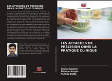 Обложка LES ATTACHES DE PRÉCISION DANS LA PRATIQUE CLINIQUE